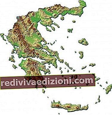ความหมายของ Hellas