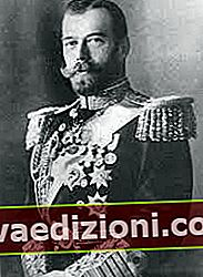 Definiția tsarism